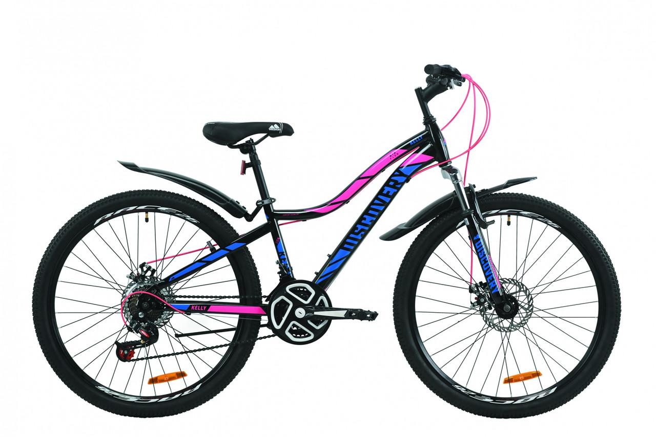 """Велосипед ST 26"""" Discovery KELLY AM DD с крылом Pl 2020 (черно-малиновый с голубым)"""