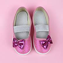 Детские текстильные туфли тапочки Вероника розовые бант тм Waldi размер 27, фото 3