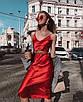 Шикарное шелковое платье комбинация миди на бретелях в бельевом стиле красное, фото 5