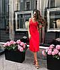 Шикарное шелковое платье комбинация миди на бретелях в бельевом стиле красное, фото 7