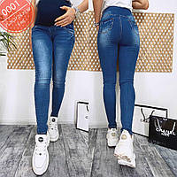 Джинси жіночі для вагітних Lan Bai. Розмір 25,26,28,29,30,31,32,33