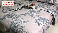 Двоспальний підодіяльник з бязі - Завиток на бежевому