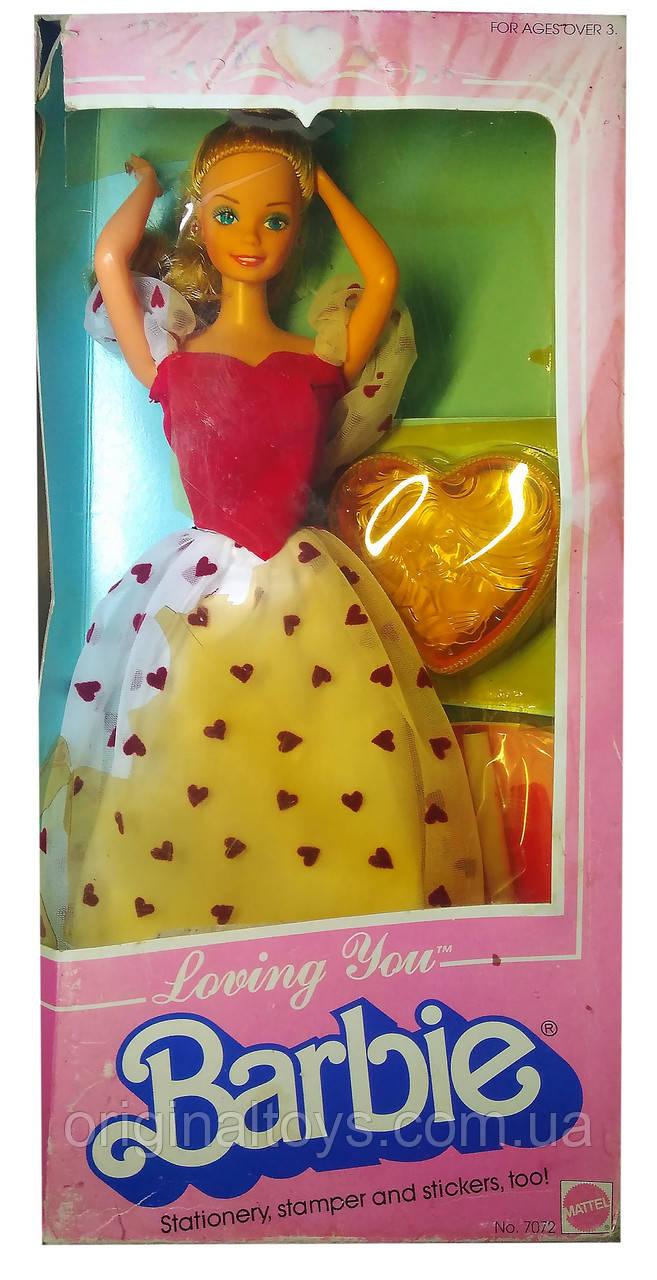Коллекционная кукла Барби Люблю тебя Loving you Barbie 1983 Mattel 7072