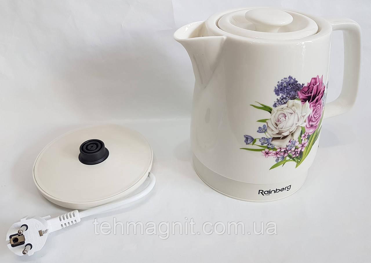 Чайник керамический Rainberg RB-909 дисковый 2 л 2200W