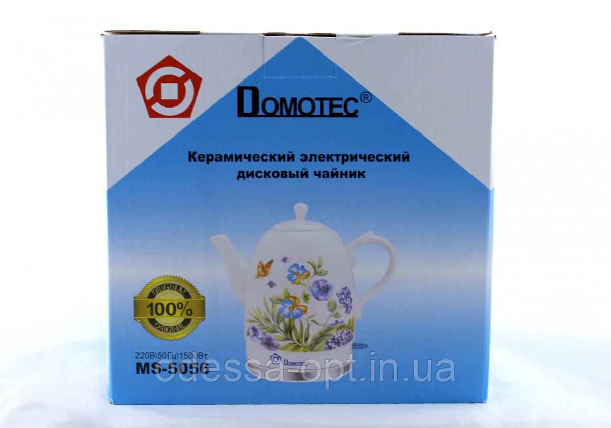 Чайник Domotec MS 5056 керамический 1,7L