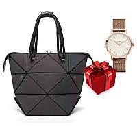 Новий тренд! Стильна сумка Bao-Bao + жіночі годинники Rosefield Rose Gold у ПОДАРУНОК!!!