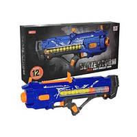 Пистолет с поролоновыми пулями