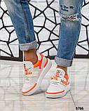 Стильные женские кроссовки сникерсы беккеты, фото 3