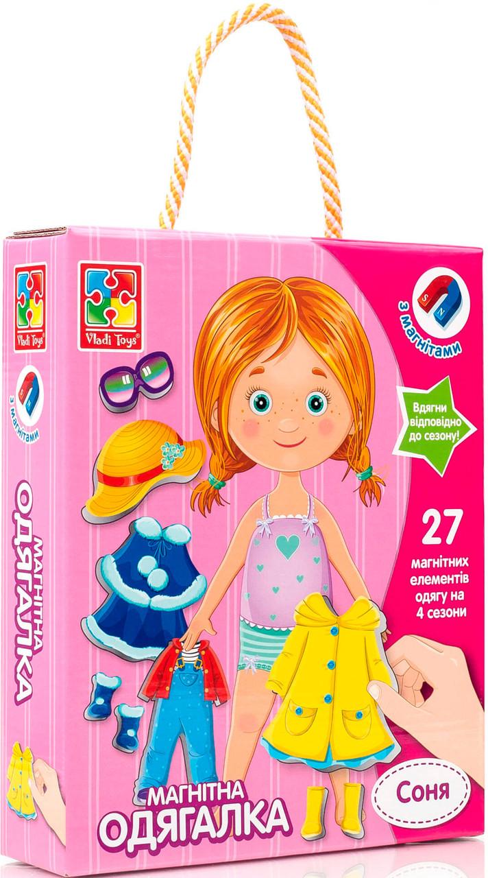 """Магнітна гра одевашка """"Соня"""" (VT3702-07) Vladi Toys"""