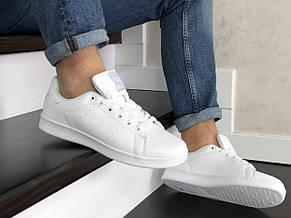 Кроссовки мужские Adidas Stan Smith,белые, фото 2
