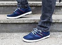 Кросівки кеди чоловічі сині відмінної якості