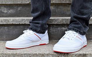 Кросівки кеди чоловічі білі відмінної якості