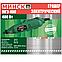 Гравер Мінськ МГЕ-400 з гнучким валом, фото 3