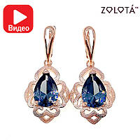 Серьги Zolota с синими фианитами (куб. цирконием), из медицинского золота, в позолоте, ЗЛ00396 (1)