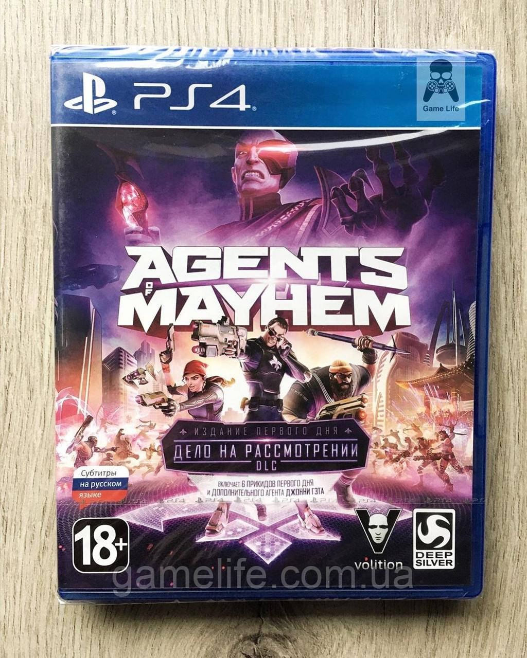 Agents of Mayhem (рус. суб.) PS4
