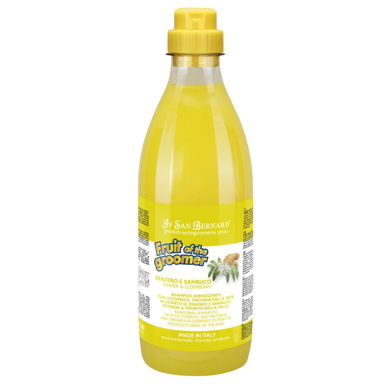 Шампунь Iv San Bernard Ginger and Elderberry дезинфицирующий, с бузиной и имбирем, 1л