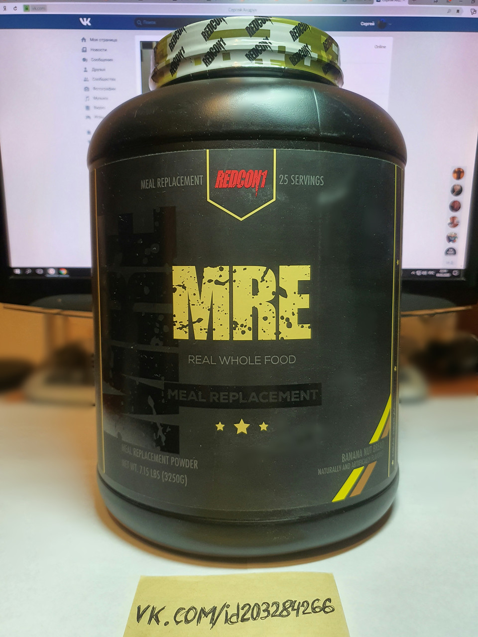 Гейнер для набора массы Redcon1 MRE 3250 g редкон