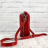 Сумка kvadrat красная из натуральной кожи kapri, фото 3