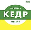 """""""Кедр"""" Мебельная фабрика"""