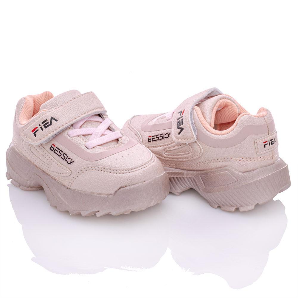 Кроссовки для девочек Bessky 22  розовый 980507