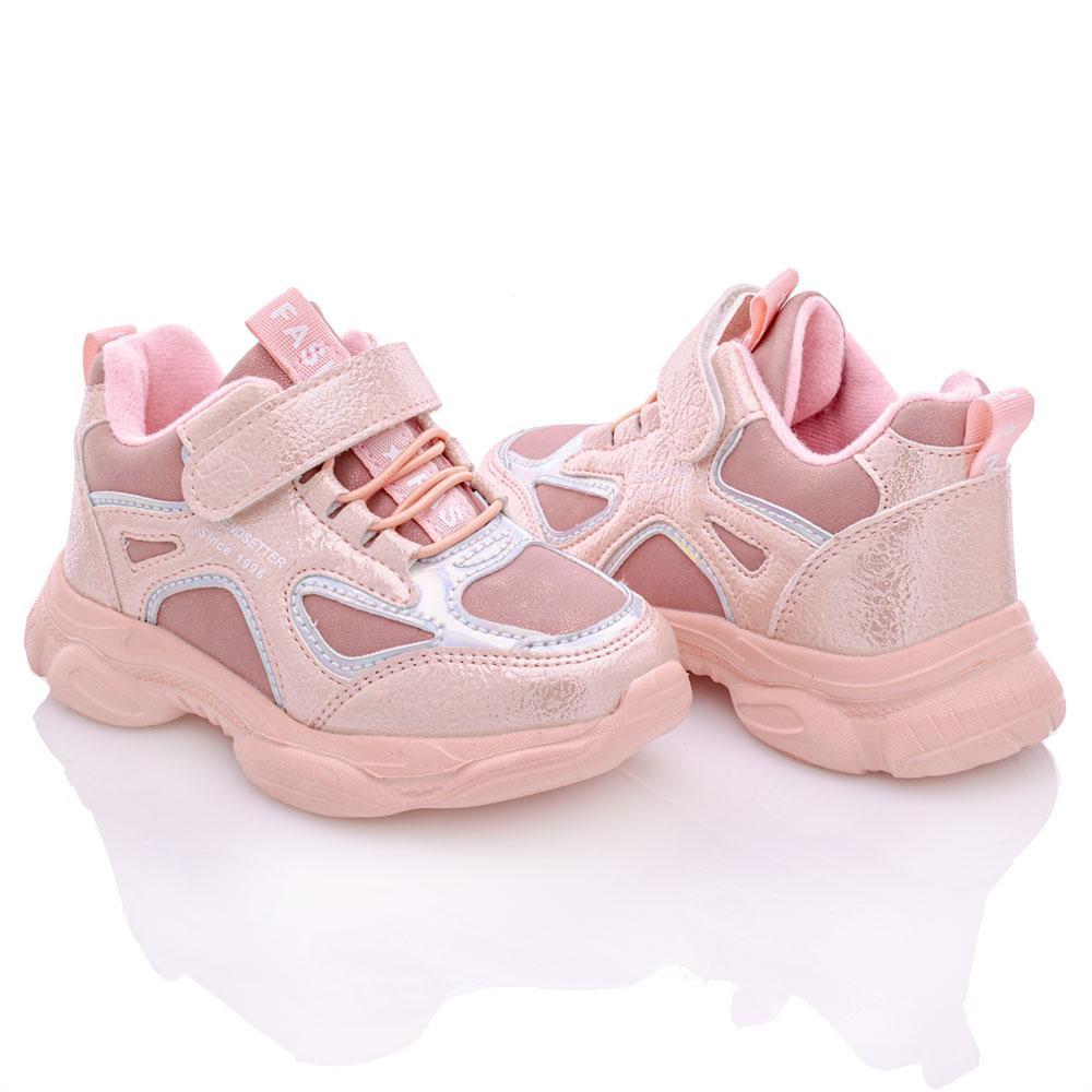 Кроссовки для девочек Kimboo 28  розовый 980933