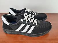 Кросівки чоловічі чорні текстильні сітка ( код 7337 ), фото 1