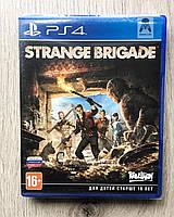 Strange Brigade (рус. суб.) PS4