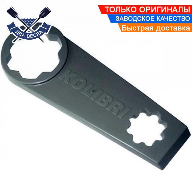 Ключ для воздушного клапана Kolibri для надувной лодки ПВХ для лодок Колибри и лодок с клапанами Браво