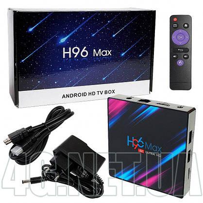 Смарт ТВ приставка hd медиа-плеер h96 max (4/32Gb) 4-ядерная на Android 9.0, фото 2
