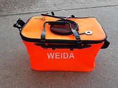 Сумка для Рыбы замеса и прикормки 45  см  Weida с окошком 28 л