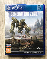 Generation Zero (рус. суб.) PS4