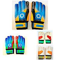 Перчатки вратарские подростковые ELITE р, 8  с защитой пальцев