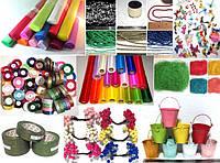 Декоративная упаковка, товары для рукоделия и флористики