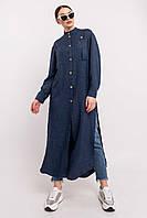 Повседневная длинная женская рубашка макси с воротником стойка (Шерити ri) Темно-синий