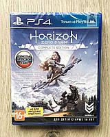 Horizon Zero Dawn Complete Edition (рус.) PS4, фото 1