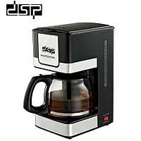 Кофеварка DSP Kafe Filter KA-3024 (Кофемашина капельная) електрична кавоварка
