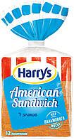 """Хліб сандвічний Harrys """"American Sandwich"""" 7 злаків 470г (10 штук в ящику)"""