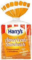 """Хліб сандвічний Harrys """"American Sandwich"""" пшеничний з висівками 515г (10 штук в ящике)"""