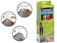 Вешалка-органайзер для гардероба мульти вешалка для вешалок 8 штук