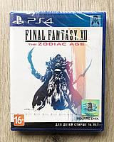 Final Fantasy XII The Zodiac Age (англ.) PS4, фото 1
