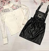 Стильный костюм для девочки подростка (блуза+сарафан из эко кожи). Размер 134, 140, 146, 152