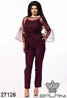 Костюм женский вечерний бордовый брючный (размер 42, 44, 46, 50, 54, 56, 58, 60)
