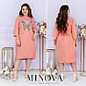 Лляне плаття батал з аплікацією метелик на грудях (4 кольори) ОМ/-816 - Рожевий