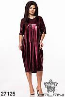 Вечернее бордовое платье миди батал