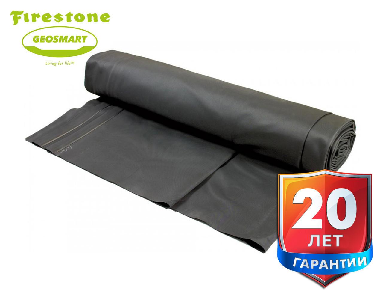 Бутилкаучукова плівка Firestone GeoSmart EPDM 0,8 мм ширина 15 м