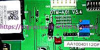Плата осн.упр. DTM-A01 V5.3/ 5.4(без ф.у, Китай) Zoom MasterBoiler OF дымоход, арт. AA10040112OF, к.з.0712/4