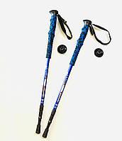 Палки телескопические SALAMAN, для скандинавской ходьбы, трека (пара) 63-135 см., фото 1