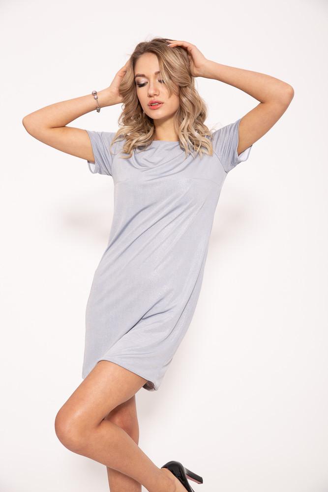 Стильное однотонное платье серого цвета