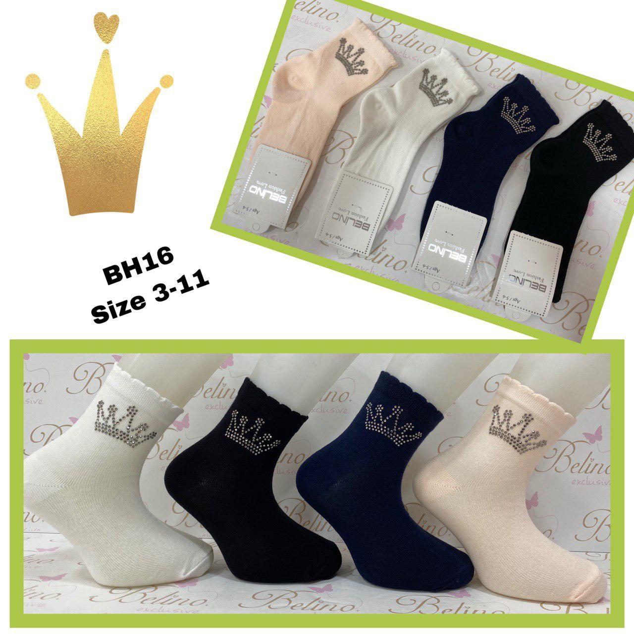 Детские демисезонные носочки для девочек  ( мин. заказ 12 шт.в уп.)