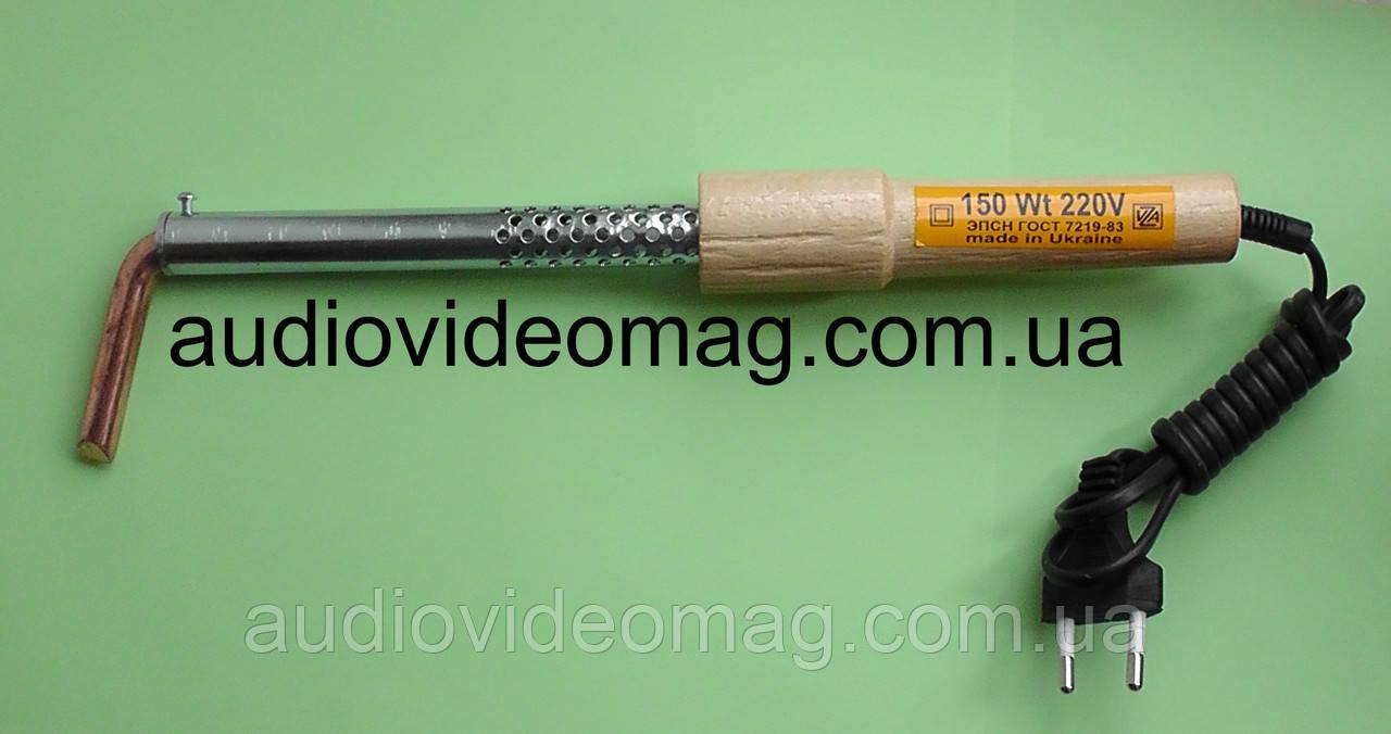Паяльник 220V 150 Wt Вт отечественный, деревянная ручка